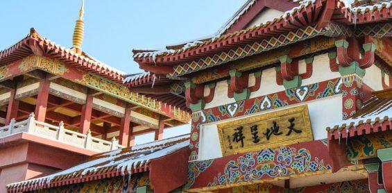 Koło Kultury Azji